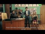 Букины 6 сезон 47 серия (2012) SATRip