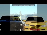 «VAZ 2109-99-08 [2]» под музыку Музыка из игры NFS MW - Nine Thou (superstars remix). Picrolla