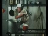 Горячая жевательная резинка 4. Часть 2 Частные манёвры (1983)
